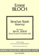 Simchas torah (Rejoicing), No.3 from