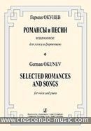 Selected Romances and Songs. Okunev, German